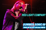 RED LIGHT COMPANY