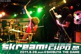 Skream! EXPO-02-