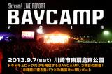 BAYCAMP 2013