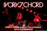 IVORY7 CHORD