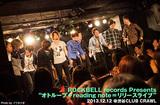 ROCKBELL records