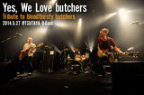 Yes, We Love butchers