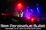 "9mm Parabellum Bullet ""カオスの百年 vol.10"" 2日目"