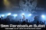 "9mm Parabellum Bullet ""カオスの百年 vol.10"" 3日目"