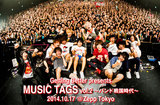 "Getting Better presents""MUSIC TAGS vol.2""~バンド戦国時代~"