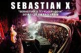 SEBASTIAN X