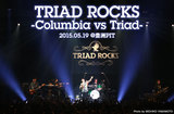 TRIAD ROCKS -Columbia vs Triad-