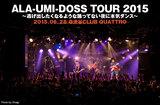 ALA-UMI-DOSS TOUR 2015