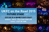 UKFC on the Road 2015 DAY1