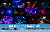 UKFC on the Road 2015 DAY2