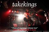 takekings