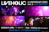 GOOD BYE APRIL / リーガルリリー / Saku / kiila&yu-ya(vivid undress)