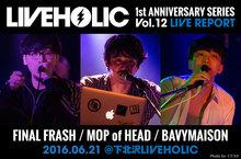 FINAL FRASH / MOP of HEAD / BAVYMAISON