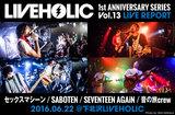 セックスマシーン / SABOTEN / SEVENTEEN AGAiN / 音の旅crew