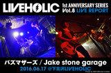 バズマザーズ / Jake stone garage