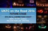 UKFC on the Road FUTURE STAGE