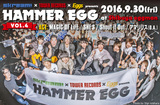 HAMMER EGG vol.4