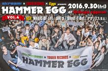 HAMMER EGG vol.4