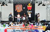 """""""イナズマロック フェス 2016""""風神STAGE"""