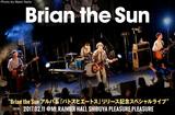 Brian the Sun