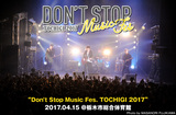 Don't Stop Music Fes.TOCHIGI
