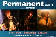 Permanent vol.1