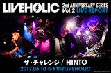 ザ・チャレンジ / HINTO