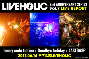 Lenny code fiction / Goodbye holiday / LASTGASP
