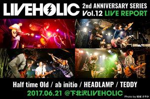 Half time Old / ab initio / HEADLAMP / TEDDY