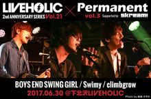BOYS END SWING GIRL / Swimy / climbgrow