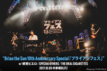 Brian the Sun 10th Anniversary Special 「ブライアンフェス」