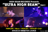 "HIGH BEAM RECORDS Presents ""ULTRA HIGH BEAM""Vol.1"