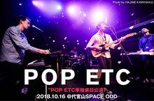 POP ETC