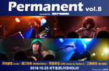 Permanent vol.8