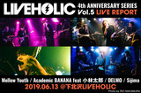Mellow Youth / Academic BANANA feat 小林太郎 / DELMO / Sijima