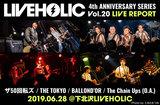 ザ50回転ズ / THE TOKYO / BALLOND'OR / The Chain Ups(O.A.)