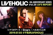 シナリオアート / Drop's / ハルカトミユキ