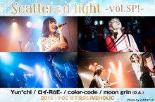 """""""Scattered light vol.SP!"""""""