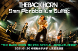 THE BACK HORN × 9mm Parabellum Bullet