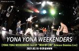 YONA YONA WEEKENDERS