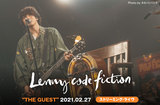Lenny code fiction