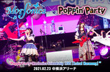 Poppin'Party × Morfonica