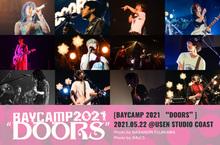 """[BAYCAMP 2021 """"DOORS""""]"""