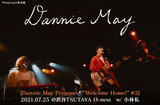 Dannie May