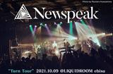 Newspeak