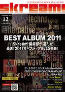 BEST ALBUM 2011