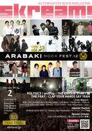ARABAKI ROCK FEST 12