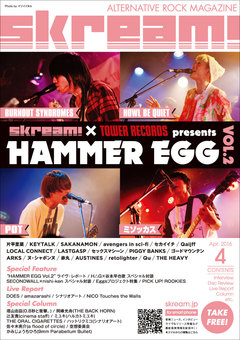 HAMMER EGG Vol.2