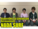 ASIAN KUNG-FU GENERATION recommend NADA SURF