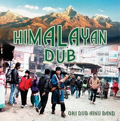 OKI DUB AINU BAND、4年振りのニューアルバム発売&イベント開催決定。